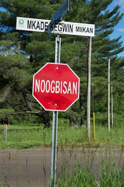 noogbisan 2014-07-11